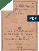 Saurashtra Niithi Sambu Engilsh Version