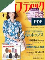 Revista Lady_boutique Abril 2018