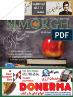 Simorgh Magazine Issue 113