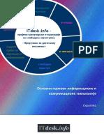 Osnovni Pojmovi Informacione i Komunikacione Tehnologije Skripta