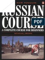 02.The New Penguin Russian Course A.pdf