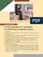 s_107_138.pdf