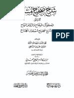 16syarah sahih muslim16.pdf