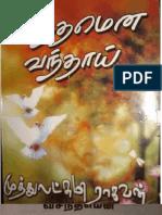 122167206-vasanthaman-vanthai.pdf