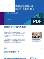 Ifrs 17 Insurance Contracts Accounting New Perspective