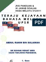 bm2012-121015232134-phpapp02 (1)