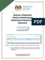Manual Pengguna EPrasekolah Peringkat Sekolah