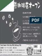 NTN2.pdf