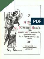 catalog bar 3 pdf