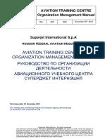 Руководство Учебного Центра SuperJet (Moscow)