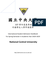 International Student Admission for Academic Year 2018-2019_Spring