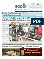 Myanma Alinn Daily_ 8 Sep 2018 Newpapers.pdf