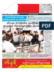 The Mirror Daily_ 8 Sep 2018 Newpapers.pdf