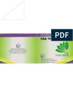 FDA THAI HERB(1)