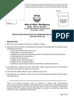 Hoatel Renewal Form