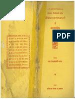 Dhyana Manjari