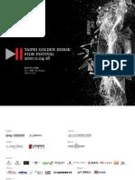 2010金馬國際影展手冊
