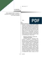 Uloga ideologije u novijoj arhitekturi i njena shvatanja u istoriografiji.pdf