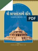 Sahjanand Charitra