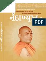 Nandakhyan