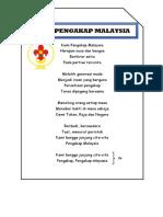 Pentaksiran Berasaskan Sekolah PBS Malay (1)