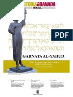 Garnata Al Yahud 2002-Libre (1)