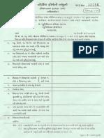 Transfer_Of_Name.pdf