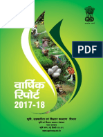 Krishi AR 2017-18-1 for web.pdf