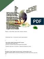 Duz, prava, poluprava.pdf