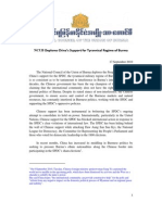 2010 September 17 NCUB Statement Deploring China Support for the SPDC English Version