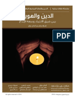 diine.pdf