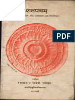 Shata Patra Reva Prasad Dvivedi  (Modern Work).pdf