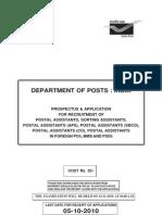 Pa Application 19082010