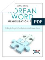 5-Simple-Steps-to-Easily-Memorize-Korean-Words.pdf