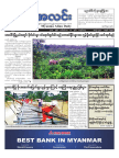 Myanma Alinn Daily_  10 Sep 2018 Newpapers.pdf