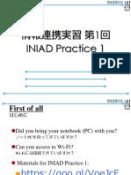 2018 Iniad Practice Ia_no.1 (1)