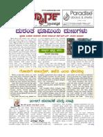 Issue 27 PDF
