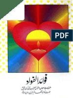 Fawaid Ul Fuad