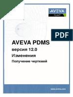 Aveva Pdms12 Update Draft