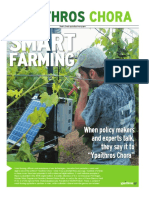 YPAITHROS CHORA - Smart farming issue - September 2018