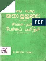 Spoken_Sinhala_and_Tamil.pdf.pdf