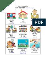 unit 7  places at school - google docs