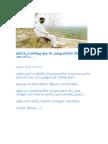 288743-Vairamuthu-NilaRaseegan.pdf