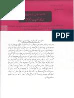 Jamaat-e-Islami Pakistan  7494