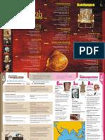 B7 B8 Inti Sari Sejarah 4 Full Version.pdf