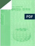 Coreano Divertido