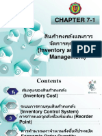 Chapter-7-1_Merchandise-Management-of-Retail+