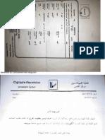 ahmad files.pdf