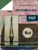 Basic Electrical Knowledge.pdf