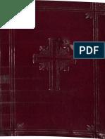 RE - A043 - Vidas de Los Santos - Tomo 02 - Alban Butler